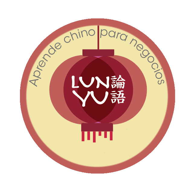 badges lun yu2 copia